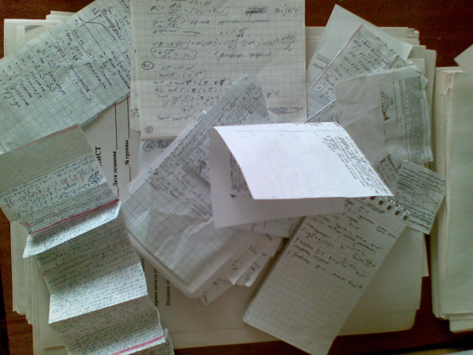 Как сделать книжечку шпору