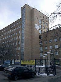 Больница имени семашко орел вакансии
